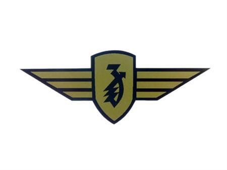 Aufkleber  Zündapp (Emblem)