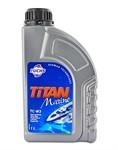 2-Takt-Öl Silkolene Aqua Comp Vollsynthetisch (1 Liter)